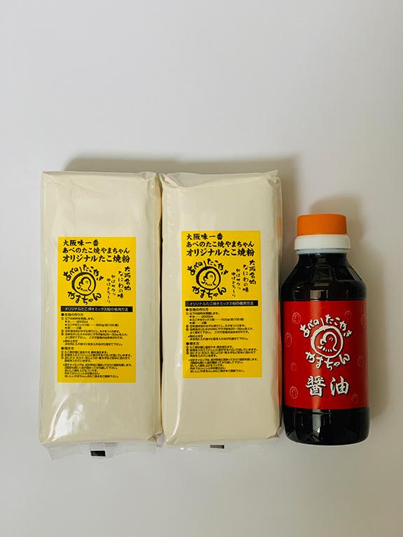 やまちゃんオリジナルミックス粉(500g)×2袋+やまちゃんしょうゆ1本